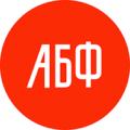 ABF Belarus